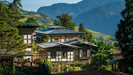 Finding Unexpected Paradise in Southern Bhutan