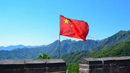 China Travel Alerts and Warnings