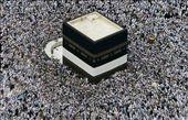 World Nomads safety tips for the Hajj pilgrimage