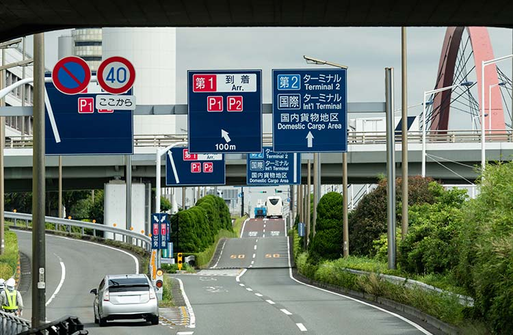 Is it Safe to Drive in Japan? Road Safety Tips